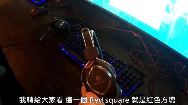 Tai nghe Red Sqaure