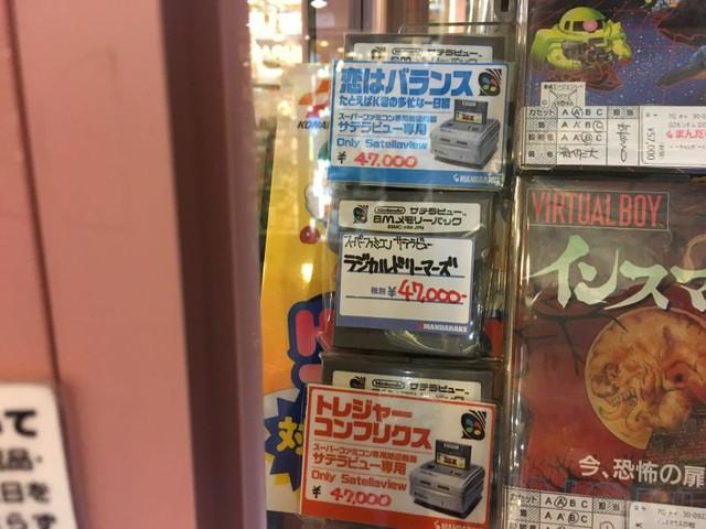 Satellaview là thiết bị cho phép người dùng Super Famicom tải game thông qua kết nối vệ tinh. Tên từ trên xuống lần lượt là Koi wa Balance, Radical Dreamers, và Treasure Conflicts. Đồng giá 10 triệu đồng cho mỗi chiếc.