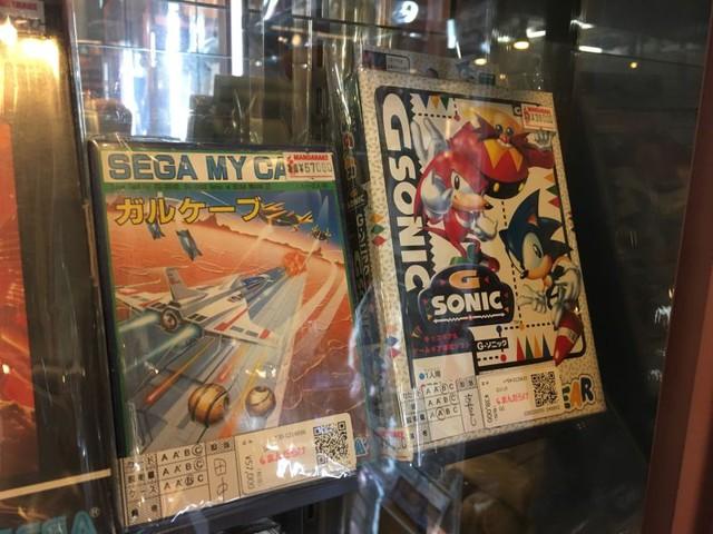 Sonic Blast là một trò chơi khá phổ biến cho Game Gear ở Mỹ, nhưng đây là phiên bản của Nhật có tên G Sonic, có giá 8 triệu đồng. Còn bên cạnh là một game cực hiếm cho máy Sega SG - 1000, có tên Gulcave, có nó giá 11,5 triệu đồng.