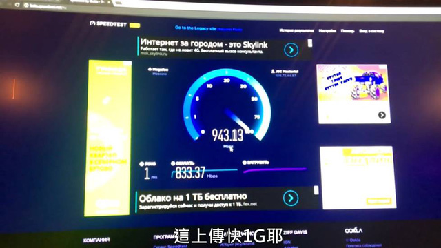 Cấu hình máy khá khủng: CPU i7 6700K, card đồ họa GTX 1060 (3GB)