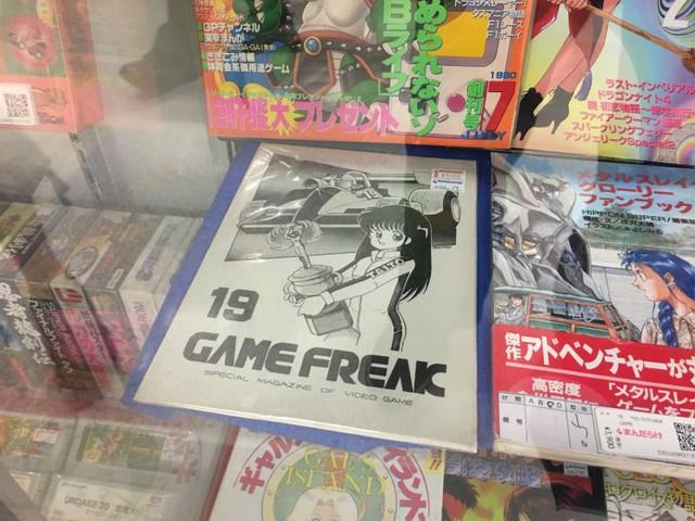 Tạp chí Game Freak từng rất nổi tiếng trong những thập niên 80