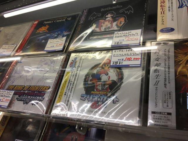 Đĩa nhạc game Mario Kart 64 có giá 20 triệu đồng