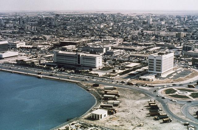 Thủ đô Doha, Qatar giai đoạn năm 1977.