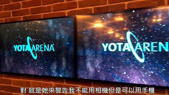 Quán Net này có tên Yota Arena