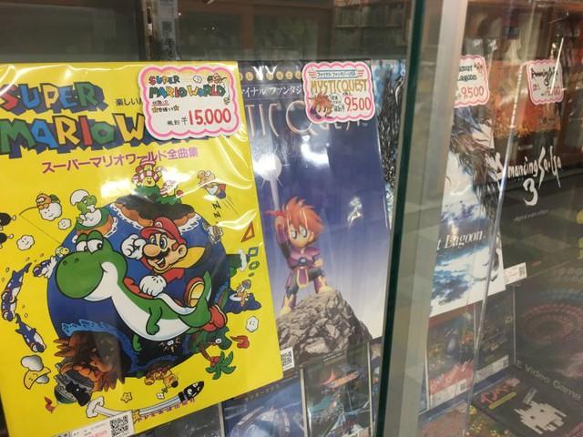 Bản nhạc piano cho những game 16-bit như: Super Mario World, Final Fantasy Mystic Quest, Bahamut Lagoon , hay Romancing Sage 3