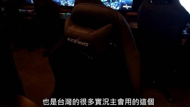 Ghế DXRacer hàng xịn được dùng trong quán Net này