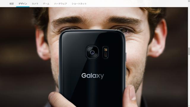 Hay tại Nhật Bản, Samsung cũng chỉ sử dụng tên Galaxy