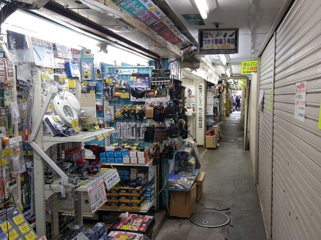 Thăm khu phố điện tử Akihabara, thiên đường của Otaku Nhật Bản - Ảnh 6.