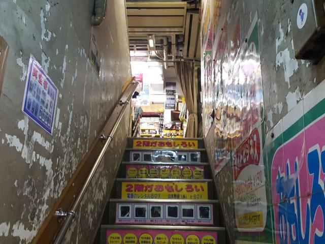 Thăm khu phố điện tử Akihabara, thiên đường của Otaku Nhật Bản - Ảnh 8.