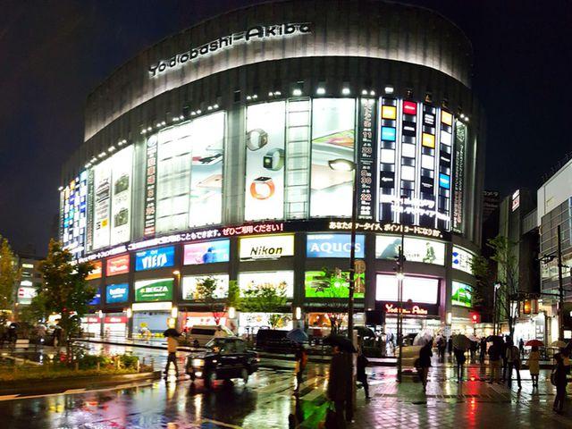 Thăm khu phố điện tử Akihabara, thiên đường của Otaku Nhật Bản - Ảnh 16.