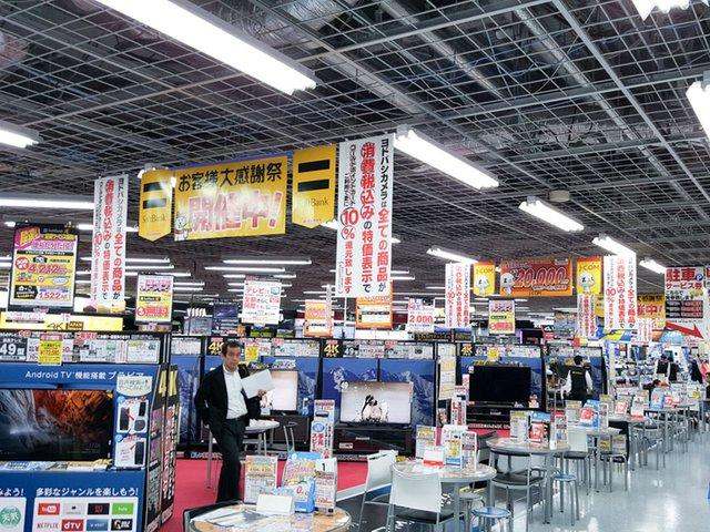 Thăm khu phố điện tử Akihabara, thiên đường của Otaku Nhật Bản - Ảnh 17.