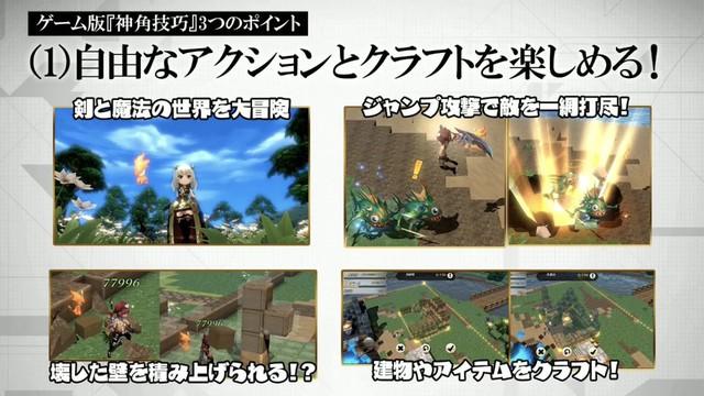 Shin Kaku Gi Kou - Game nhập vai tuyệt phẩm mới của Square Enix - Ảnh 2.