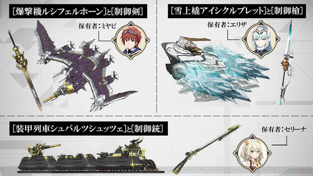 Shin Kaku Gi Kou - Game nhập vai tuyệt phẩm mới của Square Enix - Ảnh 4.