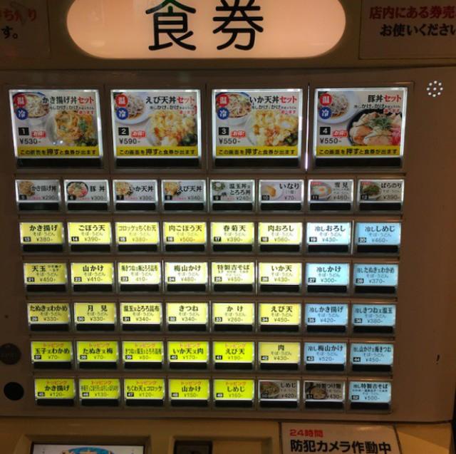 [Vui] 11 sáng kiến lạ mà chất chỉ có thể là Nhật Bản - Ảnh 7.