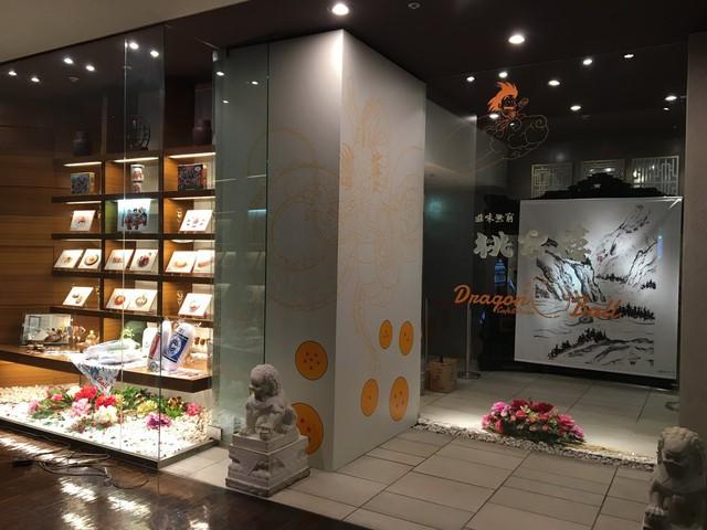 Tham quan nhà hàng 7 viên ngọc rồng độc nhất vô nhị tại Nhật Bản - Ảnh 2.