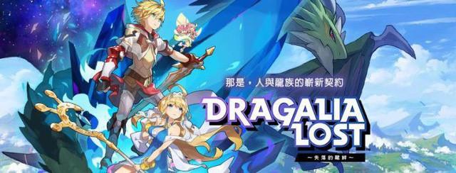 Game đỉnh Dragalia Lost chính thức được phát hành, đáng tiếc game thủ Việt phải đi chơi nhờ - Ảnh 1.