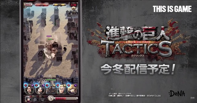 Game chiến thuật thẻ bài Attack on Titan Tactics sắp ra mắt ở Nhật - Ảnh 1.