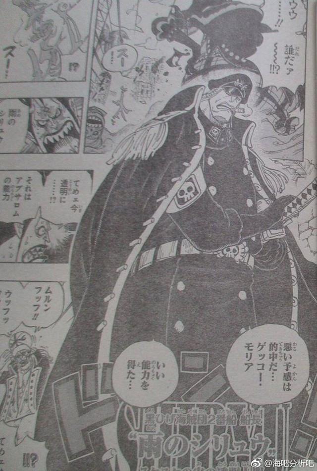 Tướng mạnh đâu thể có binh yếu: Đây là 5 bộ ba mạnh mẽ nhất dưới trướng các Tứ Hoàng trong One Piece - Ảnh 3.