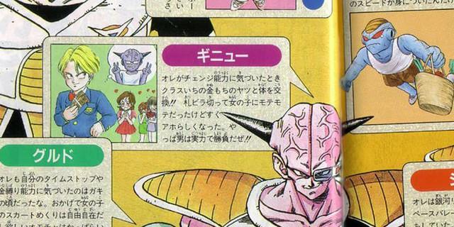 14 sự thật thú vị về đội Ginyu trong Dragon Ball (P.1) - Ảnh 2.