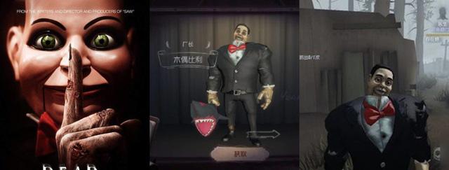 Skill nhân vật giống với nhân vật Billy của bộ phim kinh dị Dead Silence (thậm chí cả skill nhân vật trong Identity V cũng được đặt tên là Billy)