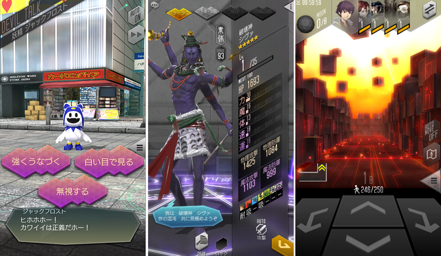 Shin Megami Tensei Liberation Dx2 - Bắt quỷ trong tuyệt phẩm mobile Nhật của SEGA - Ảnh 5.