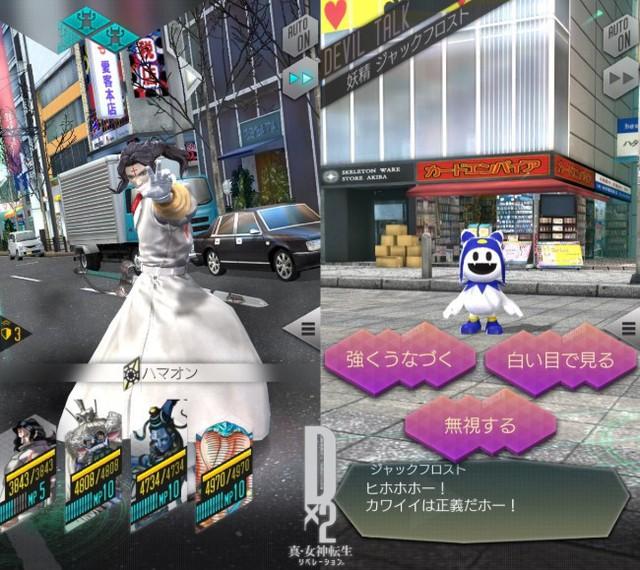 Shin Megami Tensei Liberation Dx2 - Bắt quỷ trong tuyệt phẩm mobile Nhật của SEGA - Ảnh 4.