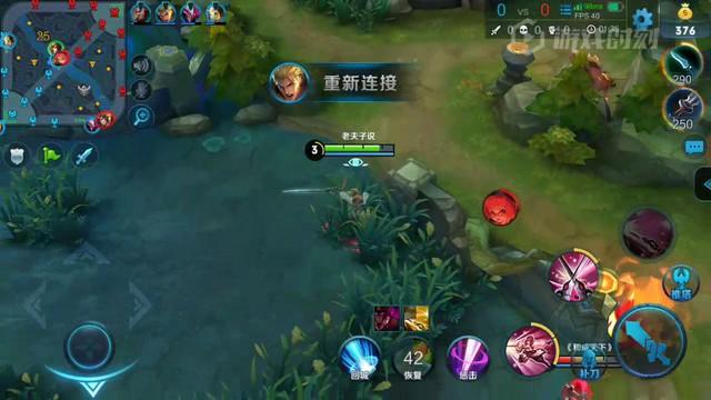Tencent và Riot Games từng suýt chia tay vì hãng game Trung Quốc muốn biến LMHT thành game di động - Ảnh 1.