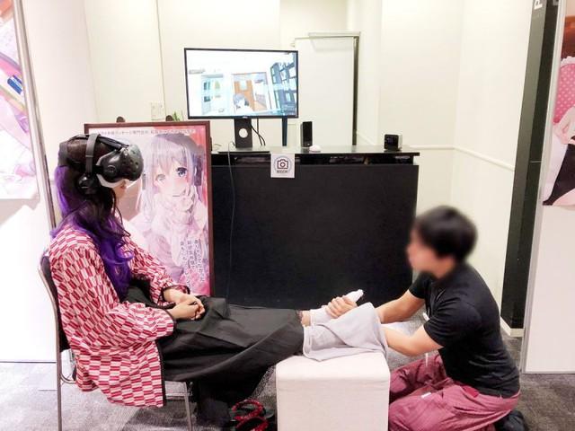 Khám phá dịch vụ mát xa độc nhất vô nhị bằng VR dành riêng cho otaku Nhật Bản, đảm bảo ai cũng muốn thử qua 1 lần - Ảnh 1.