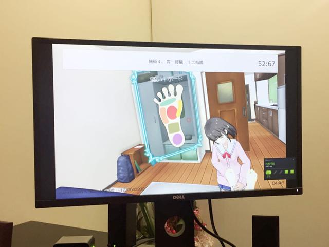 Khám phá dịch vụ mát xa độc nhất vô nhị bằng VR dành riêng cho otaku Nhật Bản, đảm bảo ai cũng muốn thử qua 1 lần - Ảnh 5.