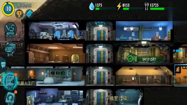Game mobile sinh tồn siêu hot - Fallout Shelter Online lại hé lộ loạt ảnh ingame, ngày ra mắt đã cận kề - Ảnh 3.