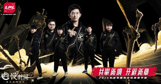 LMHT: Snake Esports sắp được mua lại bởi tập đoàn thể thao lớn nhất nhì Trung Quốc, SofM và đồng đội đứng trước cơ hội đổi đời - Ảnh 3.