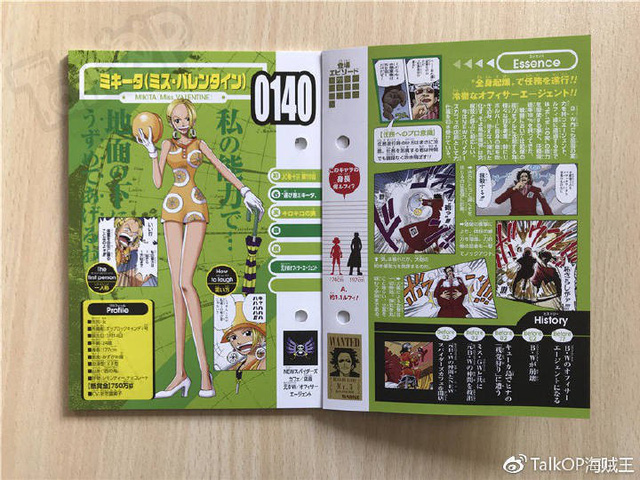 One Piece: Hé lộ thông tin về Người đàn ông nguy hiểm nhất thế giới Monkey D. Dragon, ông bố trong truyền thuyết của Luffy - Ảnh 3.