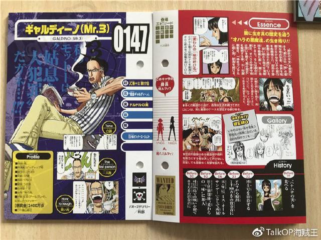 One Piece: Hé lộ thông tin về Người đàn ông nguy hiểm nhất thế giới Monkey D. Dragon, ông bố trong truyền thuyết của Luffy - Ảnh 5.
