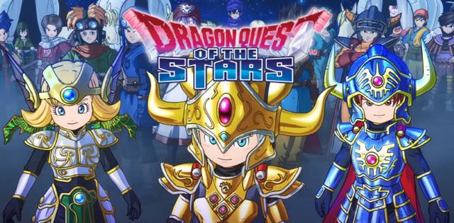 Dragon Quest of the Stars - Game mobile bom tấn đề tài Dấu Ấn Rồng Thiêng sắp mở cửa - Ảnh 1.