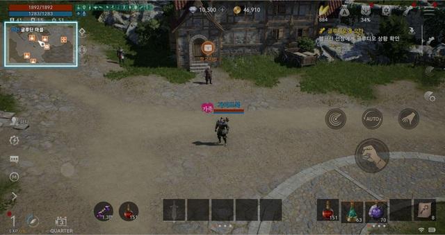 Lineage 2M: Cực phẩm MMORPG đang gây sốt ở Hàn Quốc sở hữu hệ thống build - class cực đồ sộ - Ảnh 3.
