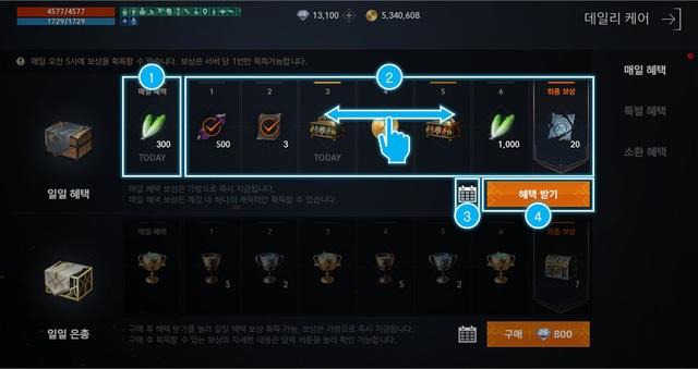 Lineage 2M: Cực phẩm MMORPG đang gây sốt ở Hàn Quốc sở hữu hệ thống build - class cực đồ sộ - Ảnh 5.