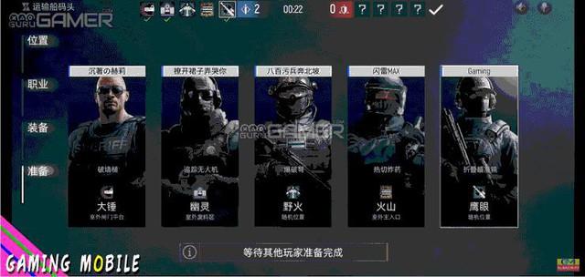 Sau Call of Duty, lại có bom tấn FPS mới xuất hiện trên mobile - Ảnh 2.