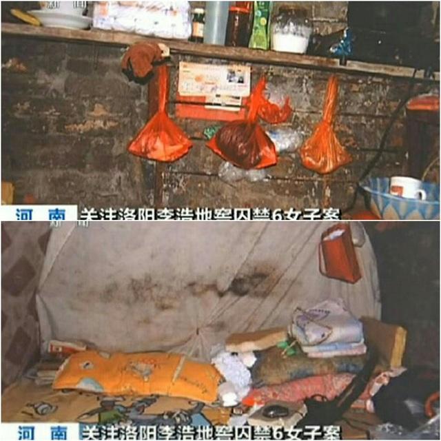 Ly kỳ vụ án đào hầm bắt cóc các cô gái trẻ ở Hà Nam, Trung Quốc - Ảnh 4.