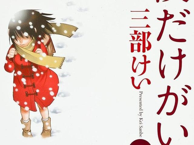 Naruto và 10 tựa manga hay tuyệt cú mèo đã khép lại trong thập kỷ 2010 khiến fan tiếc nuối - Ảnh 9.