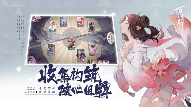 Tìm hiểu về Onmyoji: The Card Game - Game mobile thẻ bài siêu phức tạp - Ảnh 3.