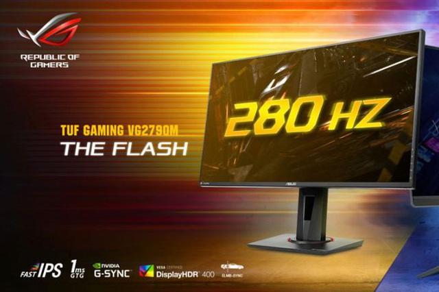 Đây là chiếc màn hình gaming nhanh nhất trên thế giới, giá khá mềm chỉ khoảng 12 triệu đồng - Ảnh 1.