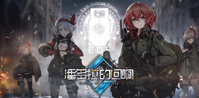 Echoes of Pandora - Tựa game toàn gái xinh lái xe tăng bắn nhau cực dị - Ảnh 1.