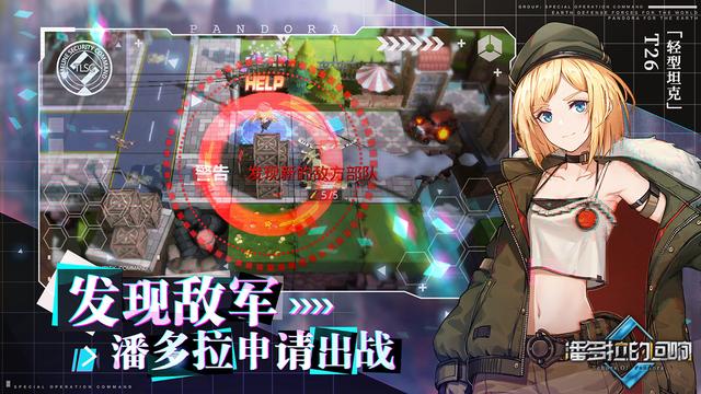 Echoes of Pandora - Tựa game toàn gái xinh lái xe tăng bắn nhau cực dị - Ảnh 3.