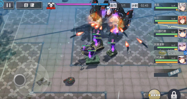 Echoes of Pandora - Tựa game toàn gái xinh lái xe tăng bắn nhau cực dị - Ảnh 4.