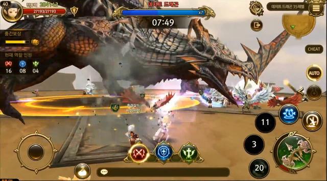 Siêu phẩm chặt chém World of Dragon Nest đã cho phép game thủ ĐNÁ đăng ký trước - Ảnh 4.