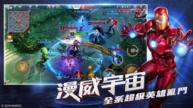 Loạt game mobile bom tấn được kỳ vọng sẽ cập bến thị trường VN trong năm 2020 - Ảnh 2.