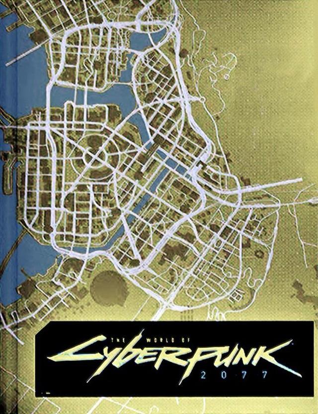 Bản đồ của bom tấn Cyberpunk 2077 chính thức bị lộ, nhỏ hơn nhiều lần so với The Witcher 3 - Ảnh 2.