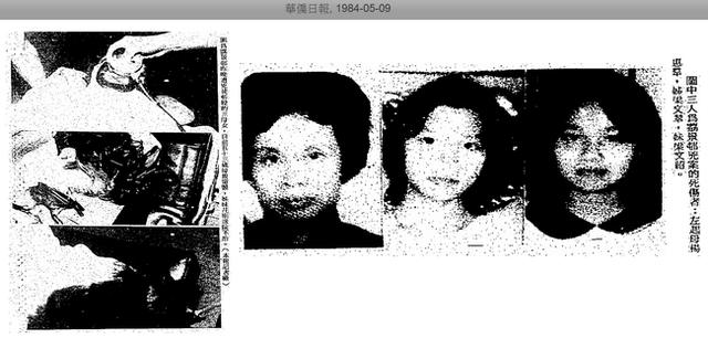 Vụ giết người vì tình chấn động Hong Kong: Từ mái ấm của 3 mẹ con trở thành ngôi nhà ma ám rợn người, sau 30 năm chưa thôi ám ảnh - Ảnh 1.