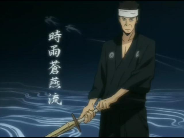 Shigure Soen Ryuu và những tuyệt chiêu kiếm pháp mạnh nhất trong Katekyo Hitman Reborn (Phần 1) - Ảnh 2.