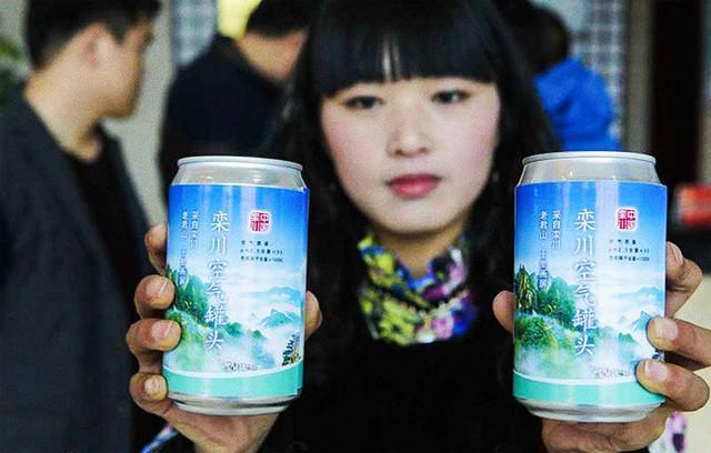 Những điều kỳ dị có một không hai chỉ có tại Trung Quốc - Ảnh 9.